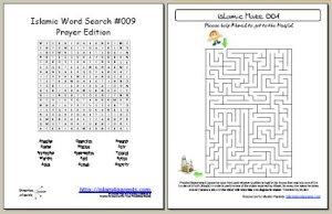 islam_wordsearch_maze