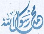 muhammad2.jpg