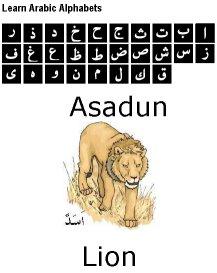 playandlearn_alphabet.jpg