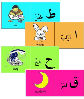 arabic_card.jpg