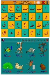 arabic_program_2