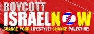 boycott_israel02