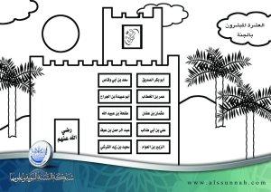 10sahaba-aljannah