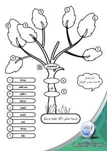 prophet-muhammad-01