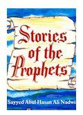 storie-of-prophet